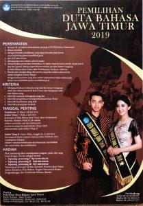Read more about the article Pemilihan Duta Bahasa Jawa Timur 2019
